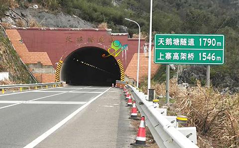 天鹅塘隧道红叉绿箭