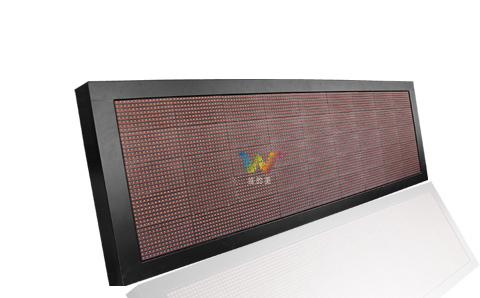 2500X800收费站显示屏