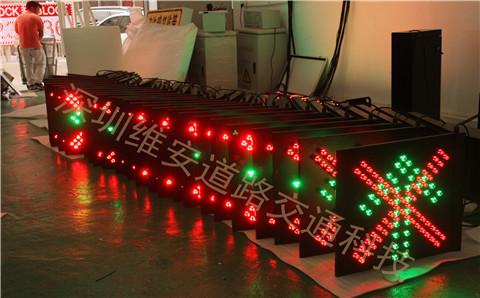 红叉绿箭雨棚灯27