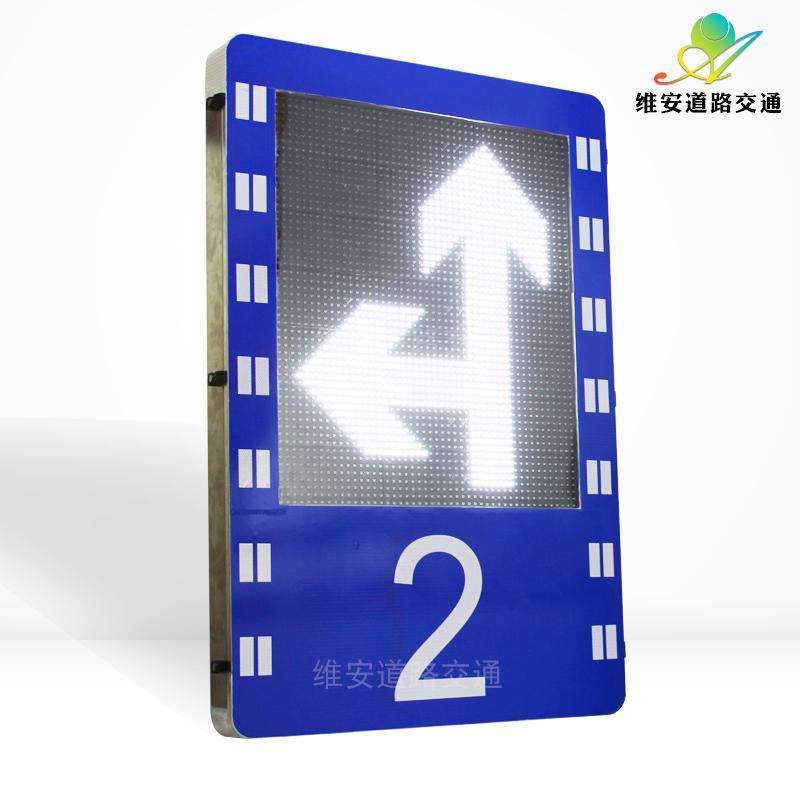 潮汐车道显示屏 (2)