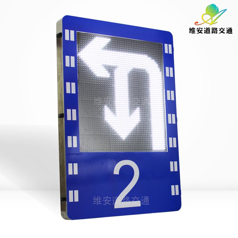 潮汐车道显示屏 (1)