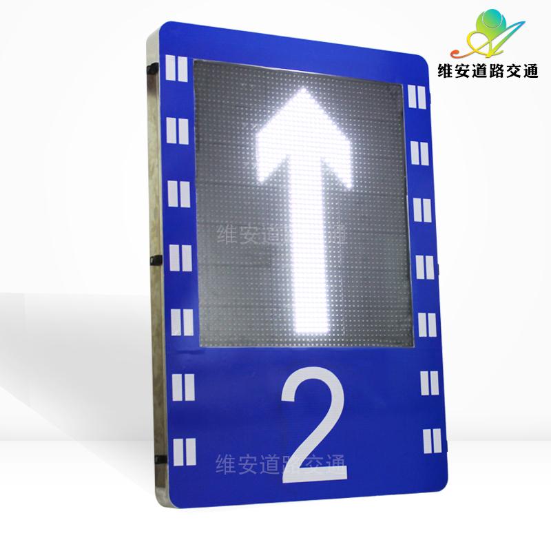 潮汐车道显示屏 (5)