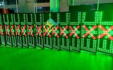 紅叉綠箭顯示屏2