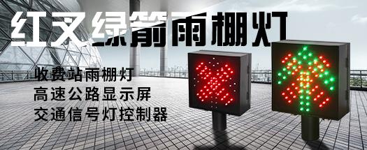 维安道路交通科技