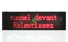 隧道诱导屏1.jpg