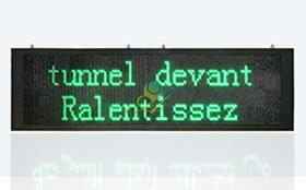 隧道诱导屏2.jpg