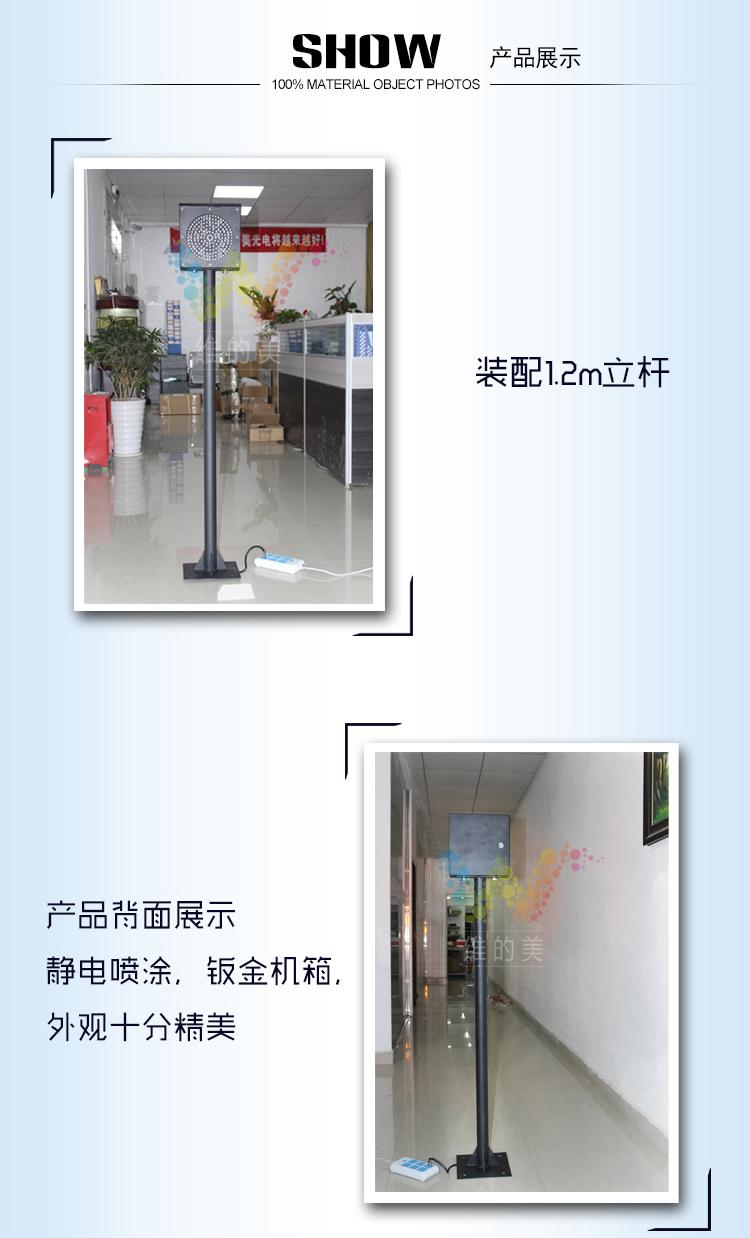 200型铁壳黄色雾灯-(维的美)详情页_03