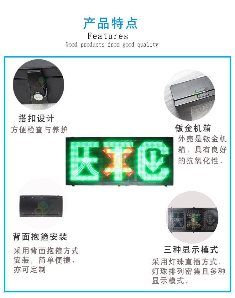 直插ETC (6)
