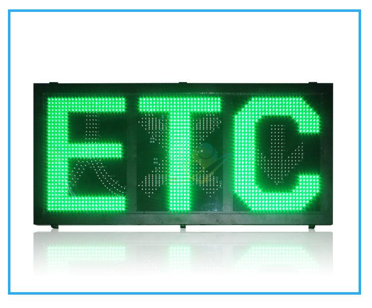 直插ETC (5)