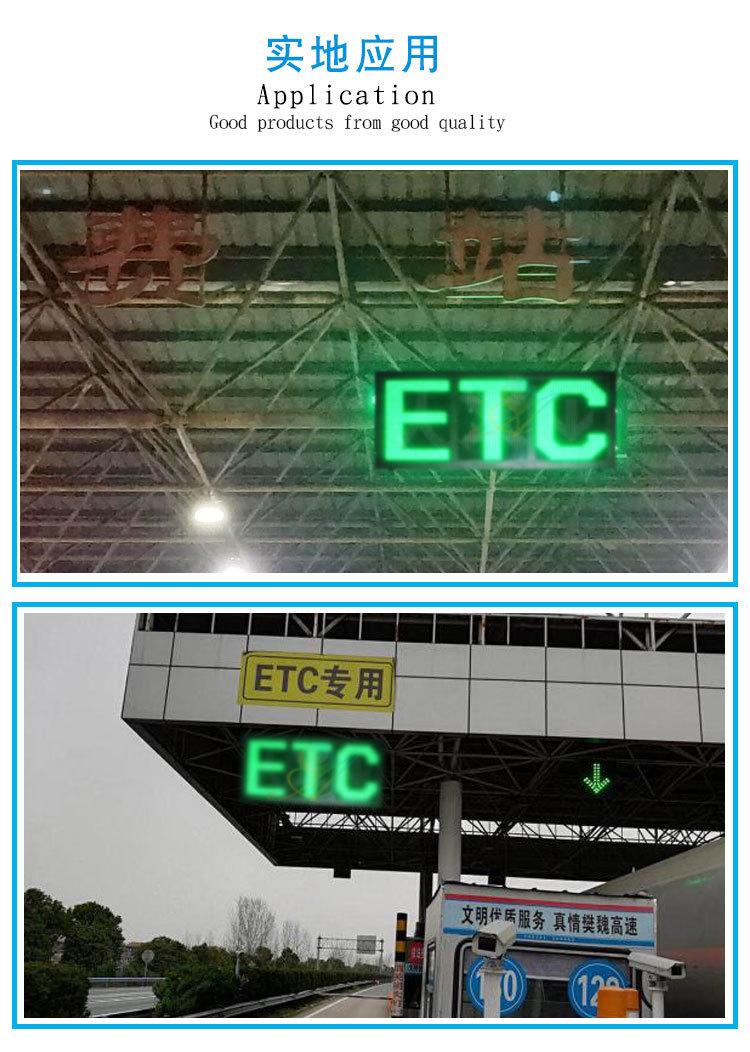 直插ETC (10)