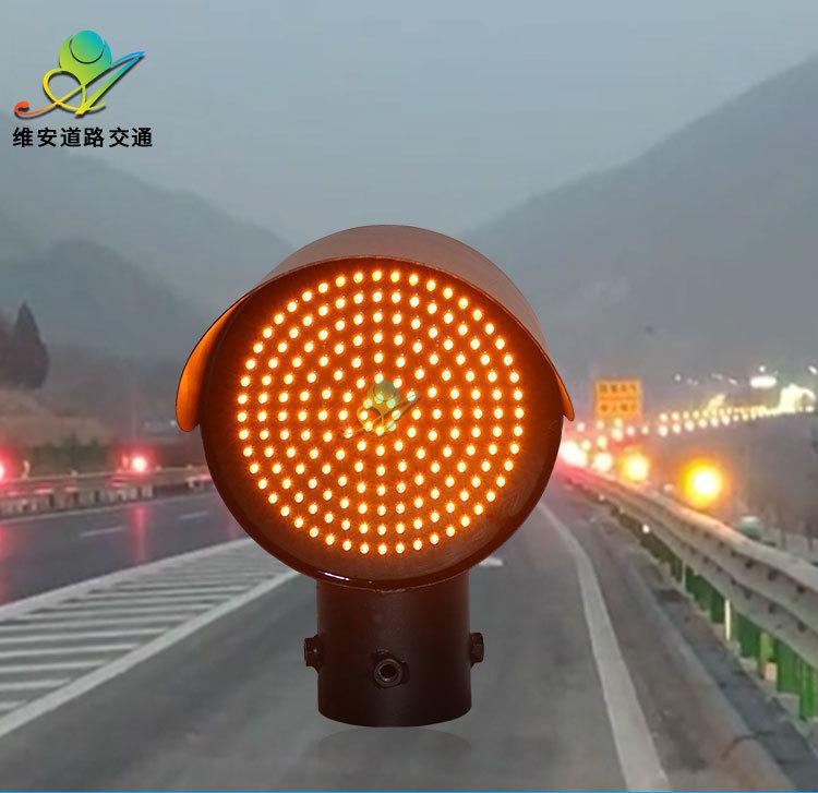 圓頭霧燈 (1)