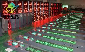 智慧斑马线行人闯红绿灯喷雾系统